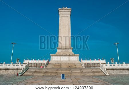 Monument to the People's Heroes on Tian'anmen Square - the third largest square in the world, Beijing, China.