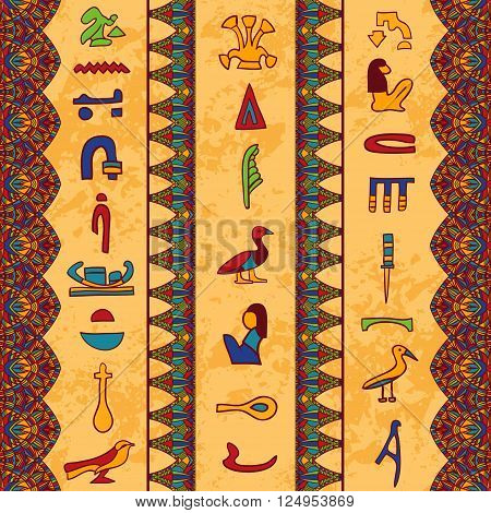 Egypt colorful ornament with ancient Egyptian hieroglyphs and floral geometric ornament border on aged paper background. Vector seamless pattern. Hand drawn illustration