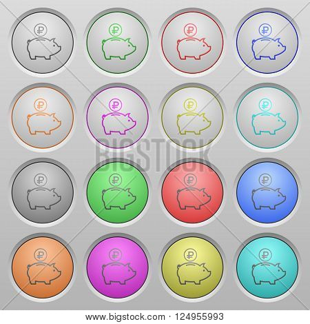 Set of Ruble piggy bank plastic sunk spherical buttons.