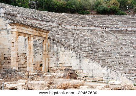Detalle del recinto histórico de Epidavros