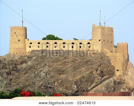 Oman - Muscat Portuguese Fort Al-Jalali