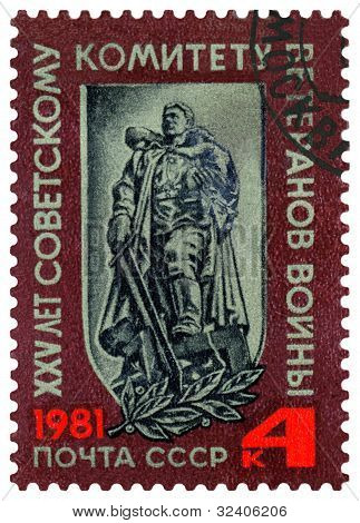 Vintage  Postage Stamp. War Veterans Committee.
