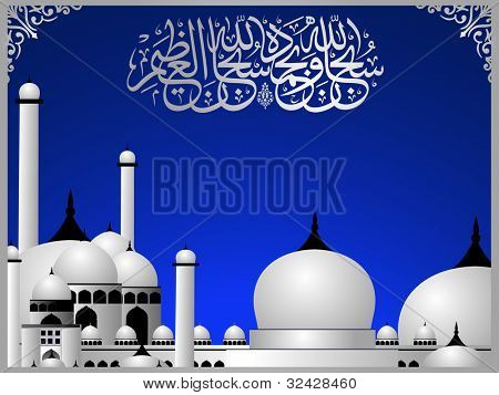"Arabic Islamic calligraphy of Subhan-Allahi wa bihamdihi, Subhan-Allahil-Azim ""( Allah""(God)"" is almighty and virtuous all glory is for Allah)"" with Mosque  or Masjid on modern abstract background"