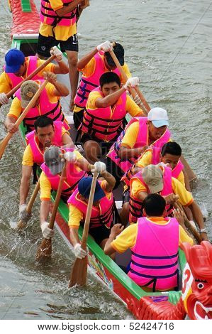 Racer At Boat Race