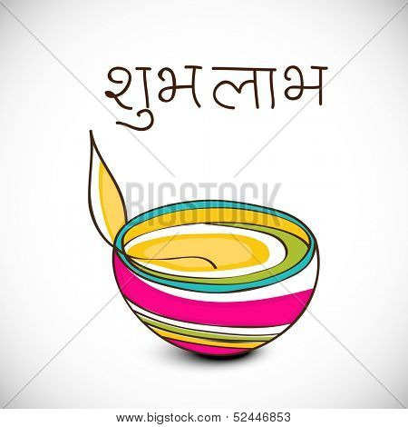 Indian festival of lights, Happy Deepawali with colorful oil lit lamp and text Shubh Labh (well wishes) on abstract grey background.