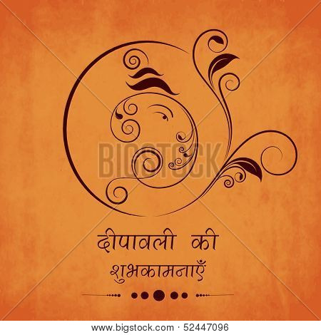 Illustration of Hindu mythology Lord Ganesha in floral frame, on occasion of Indian festival of lights, Shubh Diwali (Happy Diwali).