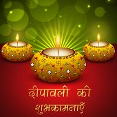 stock photo of diwali  - Beautiful greeting card on occasion of Indian festival of lights - JPG