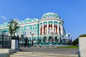 pic of ekaterinburg  - Panorama of Sevastyanov mansion - JPG