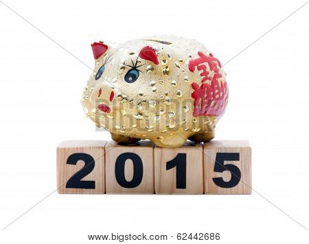 New Year 2015-piggy bank and building blocks