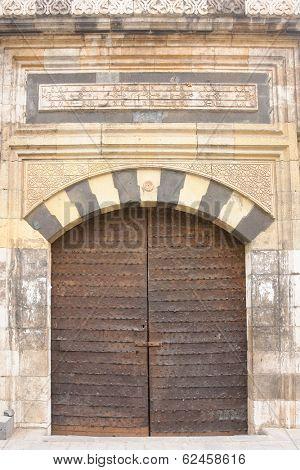 Damascus, Syria - Main Gate of Al-Takiya As-Saulaymania. Historical building built in 1554 by Ottoman Empire