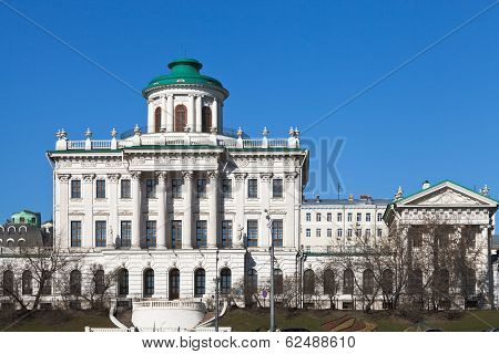 Pashkov House In Moscow