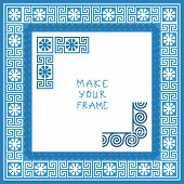 Vector Frame With Greek Ornament (meander)