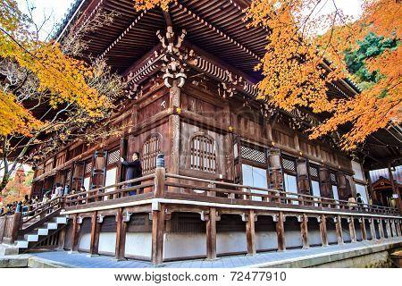 Eikando,kyoto