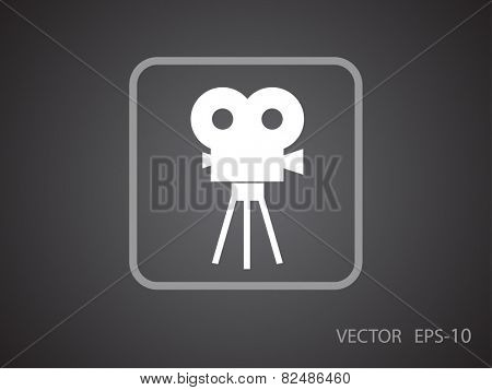 Flat icon of cinema reel