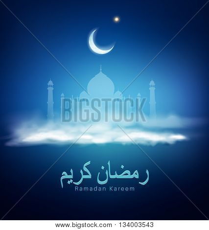 vector background for Ramadan holiday with clouds, mosque, crescent and an inscription