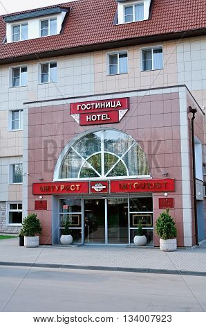 VELIKY NOVGOROD RUSSIA - MAY 3 2016. Facade of Intourist- convenient hotel for tourists and business people in the centre of Veliky Novgorod architectural facade view