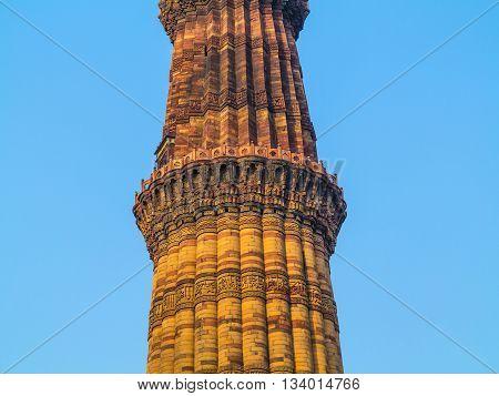 Famous Tower Of Qutb Minar In Delhi, India