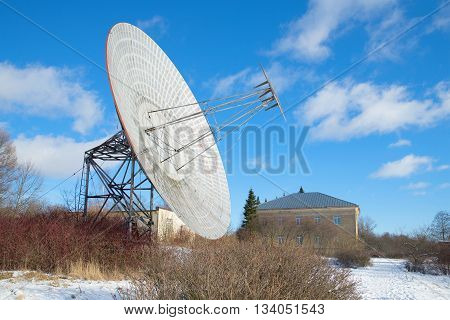 The radio telescope at the building of the special astrophysical Observatory of the Russian Academy of Sciences. Pulkovo Observatory, Saint-Petersburg, Russia