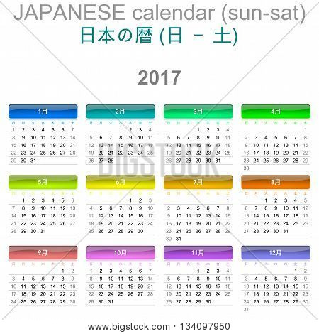 2017 Calendar Japanese Language Version Sunday To Saturday
