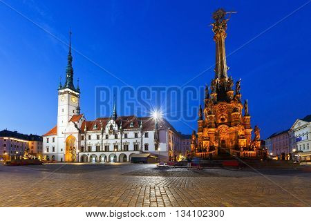 OLOMOUC, CZECH REPUBLIC - JUNE 05, 2016: Scene from the old town of Olomouc, Czech Republic on June 05, 2016.