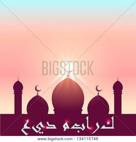 Abstract islamic background. Eid Mubarak greeting. Mosque silhouette on soft sunrise background. Arabic calligraphy. Elegant colorful greeting card.