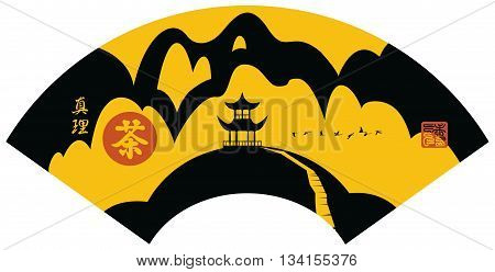 Mountain Chinese landscape with pagoda and birds flying jamb. Hieroglyphics Truth and Tea