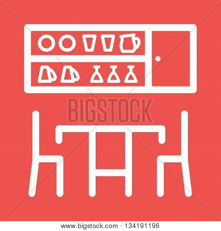 Room, dining, interior icon vector image.Can also be used for home. Suitable for mobile apps, web apps and print media.