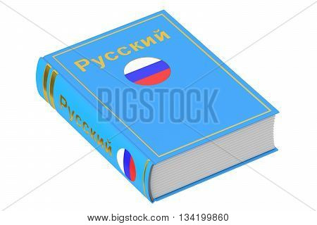 Russian language textbook 3D rendering isolated on white background