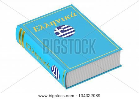 Greek language textbook 3D rendering isolated on white background