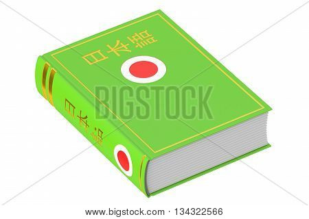 Japanese language textbook 3D rendering isolated on white background