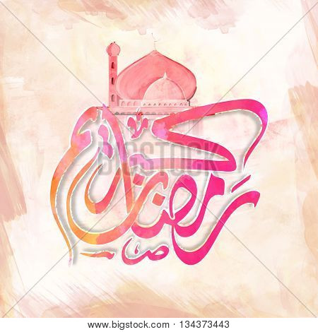Creative Arabic Islamic Calligraphy of text Ramadan Kareem with Beautiful Mosque on abstract background for Holy Month of Prayers, Muslim Community Festival celebration.