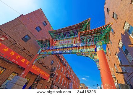 Gate In Chinatown Of Philadelphia