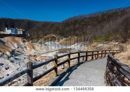 Jikogudani Hell Valley In Noboribetsu