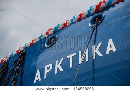Saint-Petersburg Russia - June 16 2016: In the Baltic factory officially launched the largest head-nuclear icebreaker