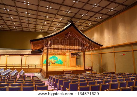 Nara, Japan - May 13, 2016: Conference hall of Nara Kasugano International Forum IRAKA. This is a convention center formerly known as Nara Prefectural New Public Hall