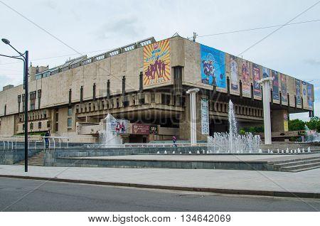 KHARKIV UKRAINE - JUNE 12 2016: Kharkiv National Academic Opera and Ballet Theater named after Lysenko. Built in the beginning of the 90's Kharkiv Ukraine