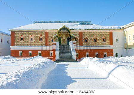 Palace Of Romanovs In Monastery
