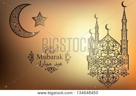 English Translate Eid Mubarak. Beautiful Mosque, Crescent And Star On Blurred Background. Islamic Ce
