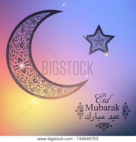 English Translate Eid Mubarak. Beautiful Crescent And Star On Blurred Background. Islamic Celebratio