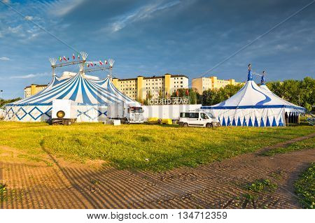 MARTIN, SLOVAKIA - JUNE 11, 2016: Miranda Orfei circus in town of Martin, Slovakia on June 11, 2016.