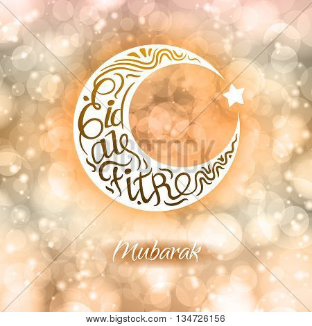 Eid al-fitr vector illustration for the holiday. Silhouettes crescent and star. Calligraphic letters inscribed in the Crescent. Brown and white design for the festival.