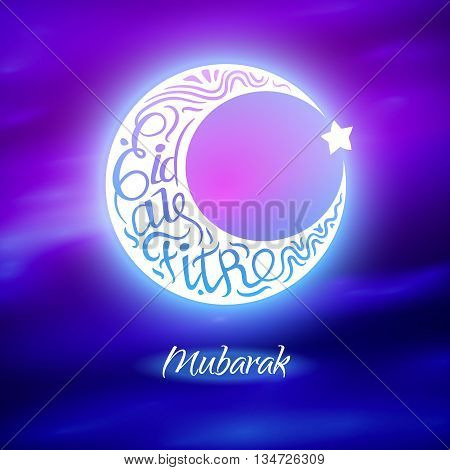 Eid al-fitr vector illustration for the holiday. Silhouettes crescent and star. Calligraphic letters inscribed in the Crescent. Blue and purple design for the festival.