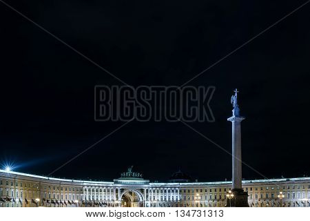 Palace Square Nightview