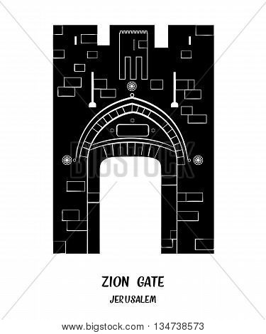 Jaffa Gate in Old City of Jerusalem. Black and white vector illustration. EPS 8