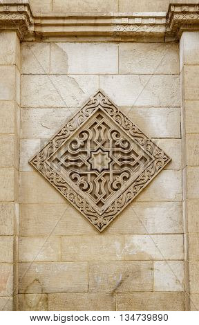 Exterior wall of Al-Hakim mosque Cairo Egypt.