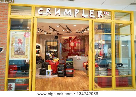 KUALA LUMPUR, MALAYSIA - MAY 09, 2016: Crumpler store in Suria KLCC. Suria KLCC is located in the Kuala Lumpur City Centre district. It is in the vicinity of the landmark the Petronas Towers.