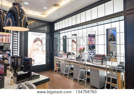 KUALA LUMPUR, MALAYSIA - MAY 09, 2016: cosmetics store in Suria KLCC. Suria KLCC is located in the Kuala Lumpur City Centre district. It is in the vicinity of the landmark the Petronas Towers.