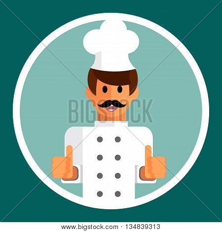 Chef in white uniform. Vector illustration of a flat design.Illustration for online stores. Illustration for the booklet. Illustration for flyers. Illustration for presentations. Illustration for advertising.