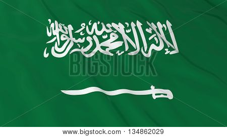 Saudi Flag Hd Background - Flag Of Saudi Arabia 3D Illustration