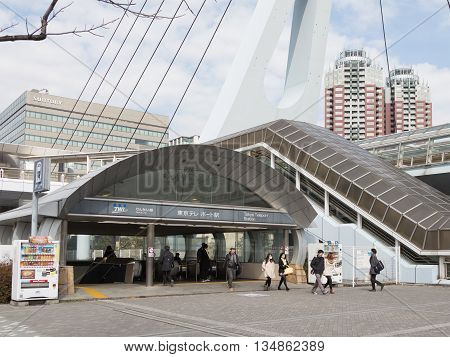 Tokyo - February 7 2016: People walk near Tokyo Teleport Station and high-tech architecture of February 7 2016 Tokyo Japan